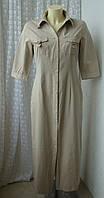 Платье женское модное современное длинное макси бренд Esprit р.46