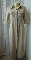 Платье женское модное современное длинное макси бренд Esprit р.46, фото 1