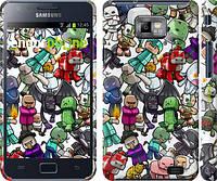 "Чехол на Samsung Galaxy S2 Plus i9105 Minecraft 3 ""775c-71"""