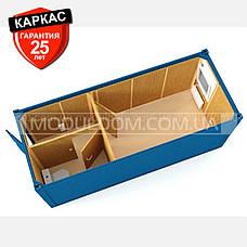 Блок-контейнер СТАРТ (6 х 2.4 м.), каркас контейнерного типа, на основе цельно-сварного металлокаркаса., фото 3