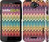 "Чехол на HTC One X+ Шеврон v4 ""1059c-69"""