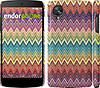 "Чехол на LG Nexus 5 Шеврон v4 ""1059c-57"""