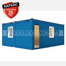 Блок-контейнер ОПЕНСПЕЙС - 2 (6 х 4.8 м.), площадь 28.8 м2., на основе цельно-сварного металлокаркаса., фото 3