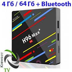 Rockchip H96 Max 4Gb 64Gb + bluetooth | Discount Service TV