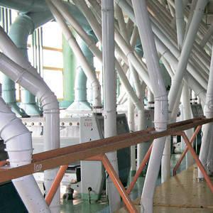 Элеваторы и зернохранилища цены разница температуры до и после элеватора