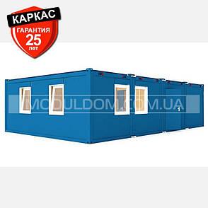 Блок-контейнер ОПЕНСПЕЙС-4 (6 х 9.6 м.), площадь 57.6 кв.м2., на основе цельно-сварного металлокаркаса., фото 2