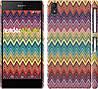 "Чехол на Sony Xperia Z2 D6502/D6503 Шеврон v4 ""1059c-43"""