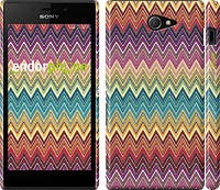 "Чехол на Sony Xperia M2 D2305 Шеврон v4 ""1059c-60"""