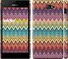 """Чехол на Sony Xperia M2 dual D2302 Шеврон v4 """"1059c-61"""""""