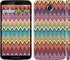 "Чехол на Motorola Nexus 6 Шеврон v4 ""1059c-67"""