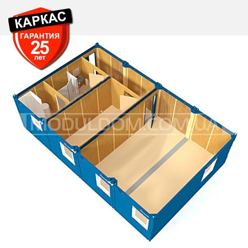 Блок-контейнер ОПЕНСПЕЙС-4 (6 х 9.6 м.), площадь 57.6 м2., на основе цельно-сварного металлокаркаса.