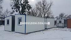 Мобильный офис, для строительства (6 х 7.5 м.) из 2-х модулей, на основе цельно-сварного металлокаркаса., фото 2