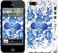 """Чехол на iPhone 5s Гжель """"251c-21"""""""