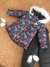 Детский зимний комбинезон для девочки Котики   размеры  92-110, фото 3