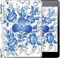 "Чехол на iPad 5 (Air) Гжель ""251c-26"""