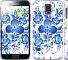 "Чехол на Samsung Galaxy S5 g900h Гжель ""251c-24"""