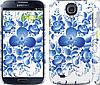 "Чехол на Samsung Galaxy S4 i9500 Гжель ""251c-13"""