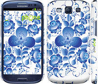 "Чехол на Samsung Galaxy S3 i9300 Гжель ""251c-11"""