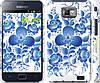 "Чехол на Samsung Galaxy S2 Plus i9105 Гжель ""251c-71"""