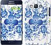 """Чехол на Samsung Galaxy A5 A500H Гжель """"251c-73"""""""