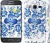 "Чехол на Samsung Galaxy Core Prime G360H Гжель ""251c-76"""