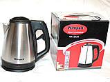Чайник электрический Wimpex VX8121 1.2 л, фото 2