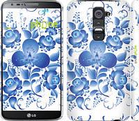 """Чехол на LG G2 Гжель """"251c-37"""""""