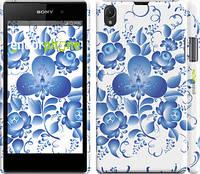 """Чехол на Sony Xperia Z1 C6902 Гжель """"251c-38"""""""