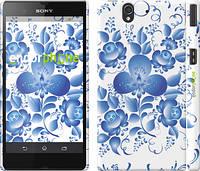 """Чехол на Sony Xperia Z C6602 Гжель """"251c-40"""""""