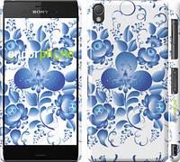 """Чехол на Sony Xperia Z3 dual D6633 Гжель """"251c-59"""""""