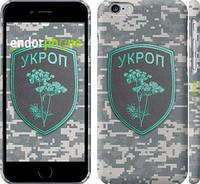 """Чехол на iPhone 6 Укроп """"1219c-45"""""""