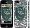 """Чехол на iPhone 5 Укроп """"1219c-18"""""""