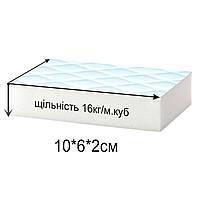 100шт Меламиновые губки, очень плотные (16кг/м.куб).