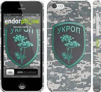 "Чехол на iPhone 5c Укроп ""1219c-23"""