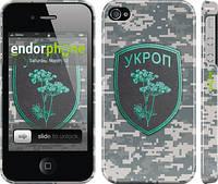 """Чехол на iPhone 4 Укроп """"1219c-15"""""""