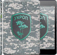 "Чехол на iPad 5 (Air) Укроп ""1219c-26"""