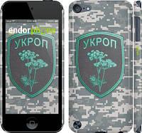 """Чехол на iPod Touch 5 Укроп """"1219c-35"""""""