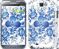 "Чехол на Samsung Galaxy Note 2 N7100 Гжель ""251c-17"""