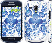 "Чехол на Samsung Galaxy S3 mini Гжель ""251c-31"""