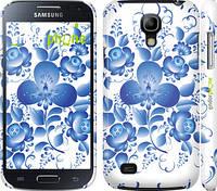 "Чехол на Samsung Galaxy S4 mini Duos GT i9192 Гжель ""251c-63"""