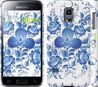 "Чехол на Samsung Galaxy S5 mini G800H Гжель ""251c-44"""