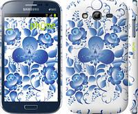 "Чехол на Samsung Galaxy Grand Duos I9082 Гжель ""251c-66"""
