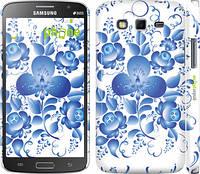 "Чехол на Samsung Galaxy Grand 2 G7102 Гжель ""251c-41"""