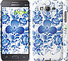 "Чехол на Samsung Galaxy Grand Prime G530H Гжель ""251c-74"""