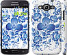 "Чехол на Samsung Galaxy Win i8552 Гжель ""251c-51"""