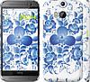 "Чехол на HTC One M8 dual sim Гжель ""251c-55"""