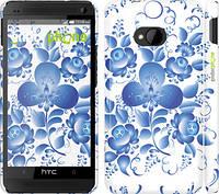 """Чехол на HTC One M7 Гжель """"251c-36"""""""