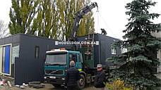 Пост охраны (5 х 2.4 м.), мобильный офис с проходной., фото 3
