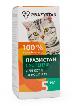 Празистан суспензия для котят и котов VITOMAX 5 мл, фото 2