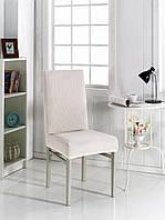Универсальный чехол на стул молочного цвета